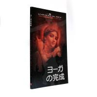 Sankirtana-Shop-livro11..jpg