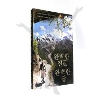Sankirtana-Shop-livro10.jpg