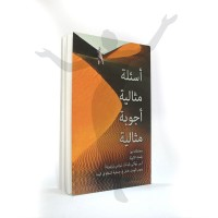 Sankirtana-Shop-livro12..jpg