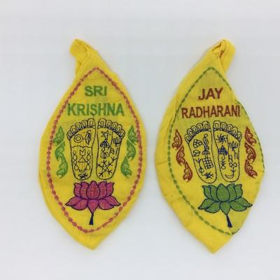Sankirtana-Shop-IMG_2357.JPG