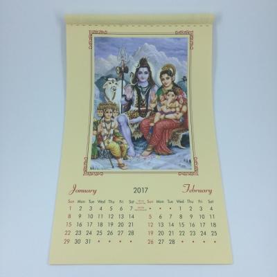 Sankirtana-Shop-IMG_2421.JPG