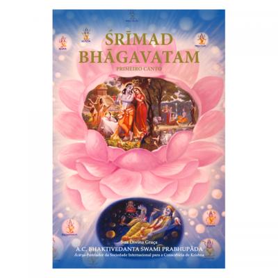 Sankirtana-Shop-Srimad-bhagavatam.png