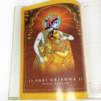 Sankirtana-Shop-IMG_4238.JPG