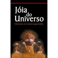 Sankirtana-Shop-Joia-do-Universo_1.jpg