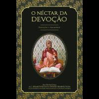 Sankirtana-Shop-Capa_Nectar_2_800x800.png
