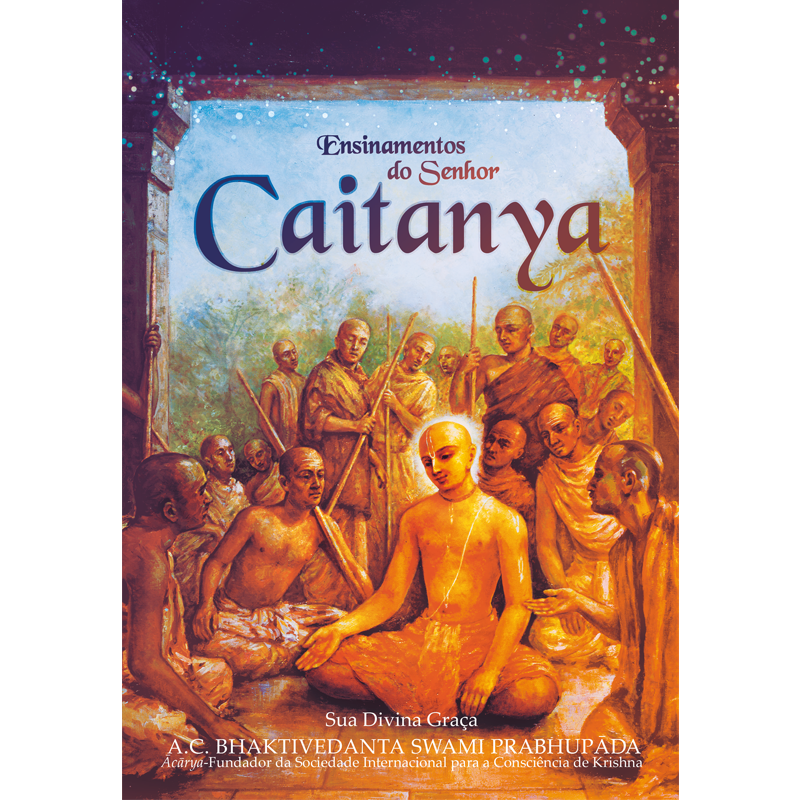 Sankirtana-Shop-ens_caitanya_2019_800x800.png
