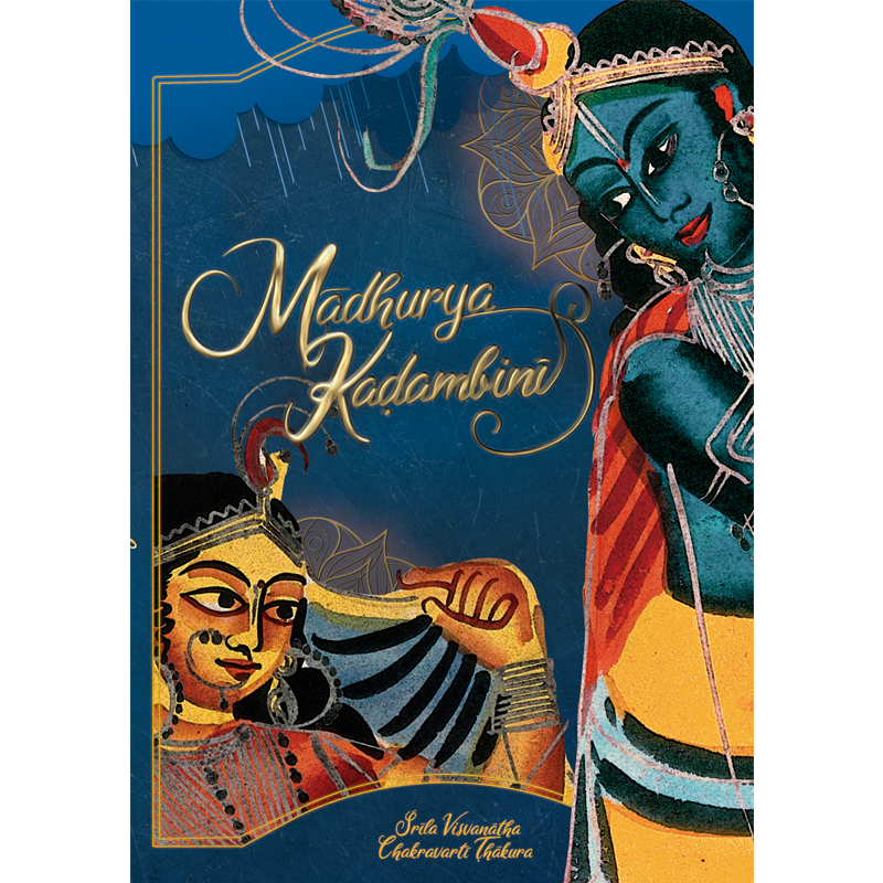 Sankirtana-Shop-madhurya_800x800.png