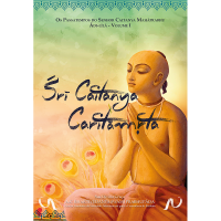 Sankirtana-Shop-CAPA_CC1_04022020_1416.png