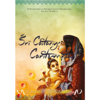 Sankirtana-Shop-CAPA_CC_VOL2.png