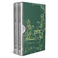 Sankirtana-Shop-thum-box-canto-sem-livros.png