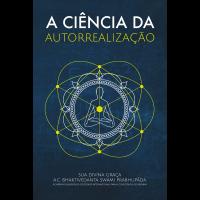 Sankirtana-Shop-Ciencia_autorrealizacao.png