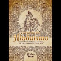 Sankirtana-Shop-Coracao_Hinduismo.png