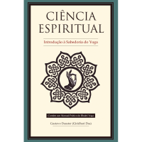 Sankirtana-Shop-Ciencia_espiritual.png