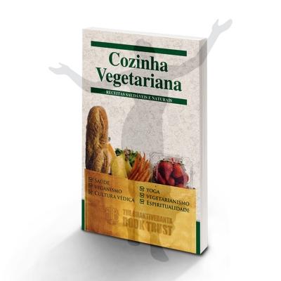 Sankirtana-Shop-cozinha-vegetariana.jpg
